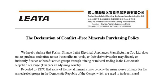 The Declaration of Conflict -Free Minerals Purchasing Policy